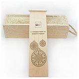 Подарочная коробка с логотипом, фото 2