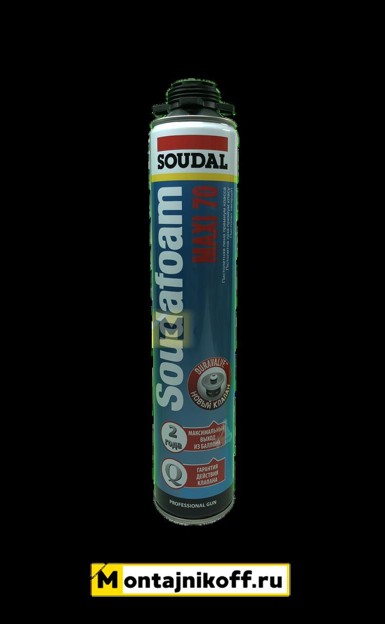 Монтажная пена с отличной адгезией Soudal SOUDAFOAM MAXI 70