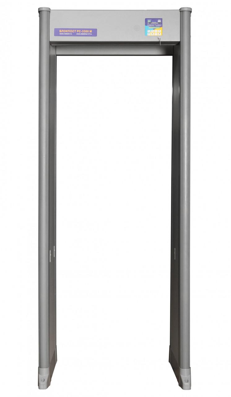 Арочный металлодетектор БЛОКПОСТ РС-3300М 33 зоны