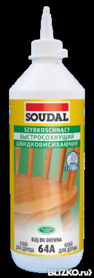 Быстросохнущий клей для дерева Soudal