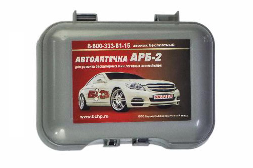 Аптечка АРБ-2