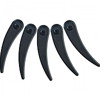 Нож для триммера Bosch ART 26-18 LI
