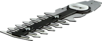 Запасной нож для Bosch AGS/ASB