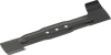 Лезвие для Bosch Rotak ARM 34