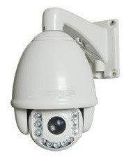 SPD-2011IPZ18 - IP поворотная камера видеонаблюдения с ИК подсветкой, фото 2