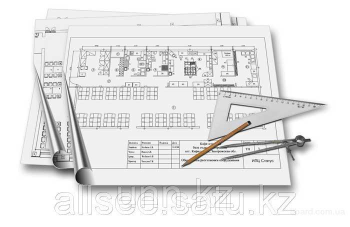 Разработка, проектирование систем безопасности