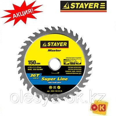 """Диск пильный по дереву 150х20мм, 36Т, """"SUPER-Line"""" STAYER"""