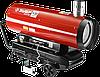 Пушка ЗУБР дизельная тепловая, 220В, 52,0кВт, 1800 м.куб/час, 55,5л, 3,6кг/ч, дисплей, продувка камеры