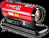 Пушка ЗУБР дизельная тепловая, 220В, 15,0кВт, 300 м.куб/час, 18,5л, 1,3кг/ч