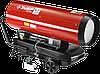 Пушка ЗУБР дизельная тепловая, 220 В, 65,0 кВт, 1600 м.куб/час, 55,5 л, 6,0 кг/ч, дисплей