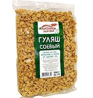 """Гуляш """"Житница здоровья"""" соевый 250г"""