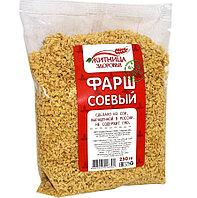"""Фарш """"Житница здоровья"""" соевый 250 г"""