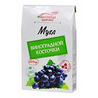 """Масло """"Житница здоровья"""" виноградной косточки 0,1л"""