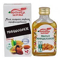 """Масло """"Житница здоровья"""" миндальное 0,1л"""