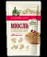 Гранола (Мюсли) Bionova® без сахара Ягодная 400 гр