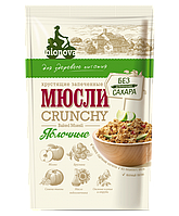 Гранола (Мюсли) Bionova® без сахара Яблочная 400г