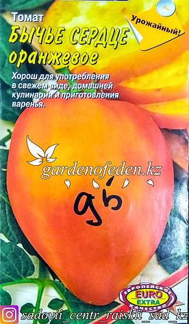 """Семена томата - Euro Extra """"Бычье сердце оранжевое"""", фото 2"""