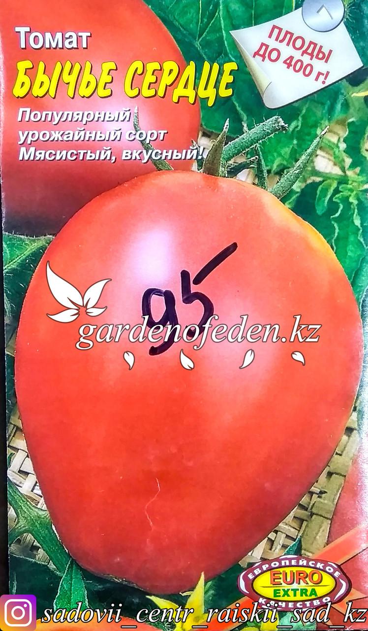 "Семена томата - Euro Extra ""Бычье сердце"""
