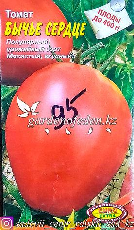 """Семена томата - Euro Extra """"Бычье сердце"""", фото 2"""