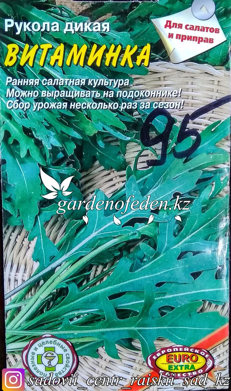 """Семена рукколы дикой - Euro Extra """"Витаминка"""""""