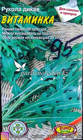 """Семена рукколы дикой - Euro Extra """"Витаминка"""", фото 2"""