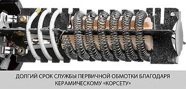 Фен технический ФТ-2000 серия «МАСТЕР», фото 3
