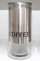Емкость для кофе, серебристая, 1.5 л.