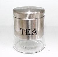 Емкость для чая, серебристая, 1 л.