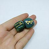 Рунический набор из агатовой яшмы. Старший футарк., фото 2