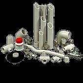 Трубы и фитинги полипропиленовые (ппр) серые