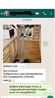 отзыв клиентки из Актау