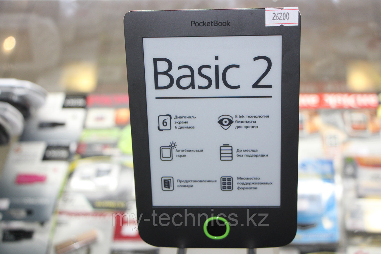Электронная книга PocketBook PB-614