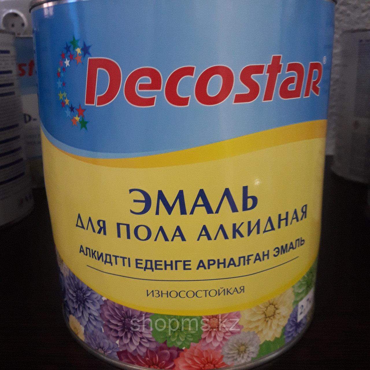 Эмаль для пола Decostar /терракот 2,7 кг