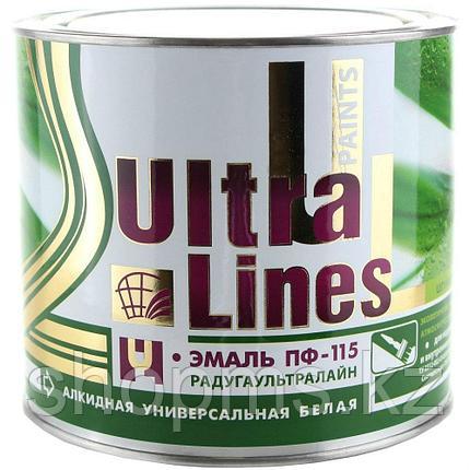 Эмаль ПФ 115 Ultra Lines /белая 2,6кг, фото 2