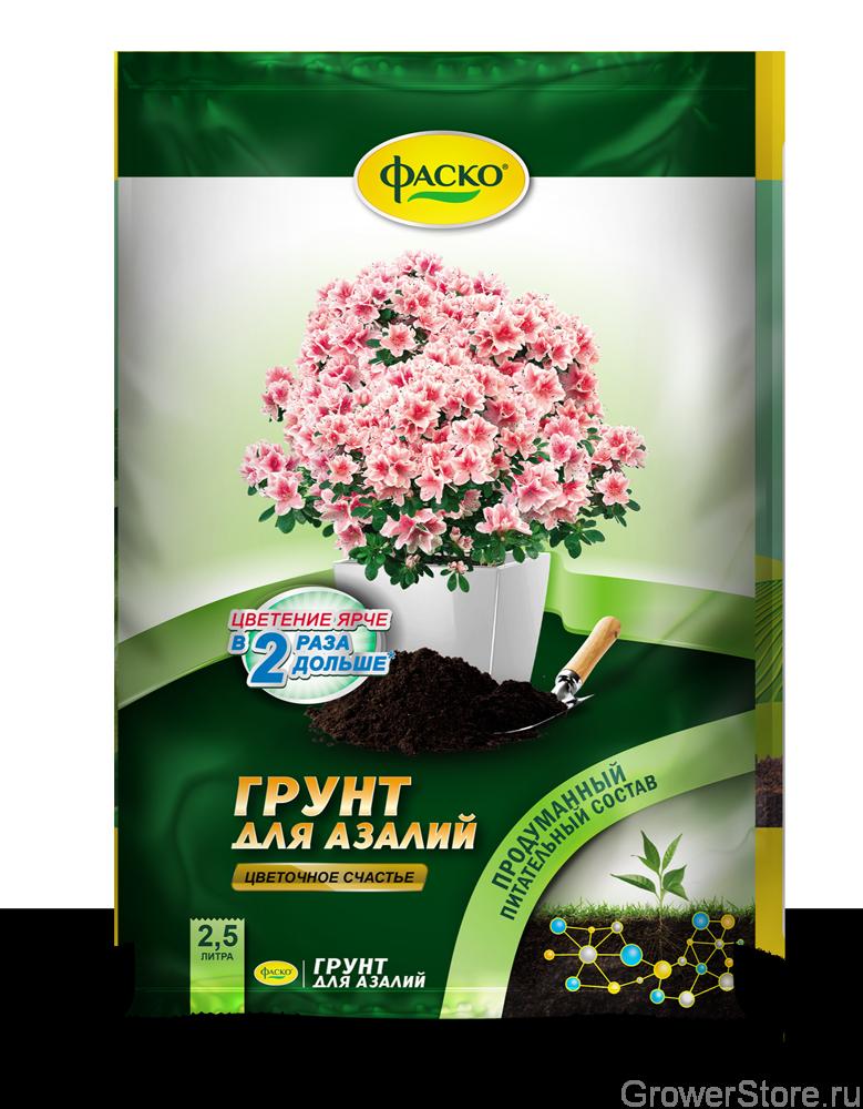 """Почвогрунт для азалий """"Цветочное счастье"""", 2,5 л"""
