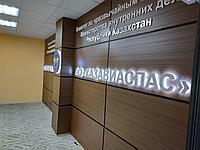 Стеновые панели с объемными буквами, фото 1