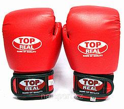 Боксерские перчатки детские, фото 3