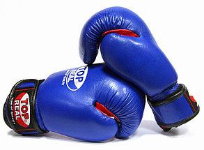 Боксерские перчатки детский, фото 3