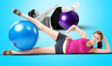 Гимнастический мяч  (Фитбол) 55 гладкий, фото 3