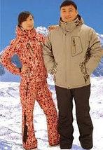 Лыжные костюмы, фото 3