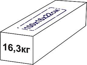 Батут манеж диам. 160 см. Россия, фото 2