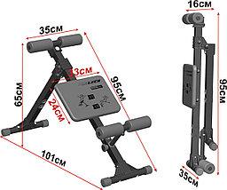 Скамья для пресса и мышц спины 120 кг Россия, фото 3