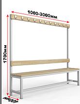 Скамейка для раздевалки c вешалкой односторонняя, фото 3
