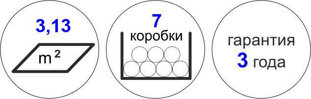 Детский манеж 125 х 250 см  Россия , фото 2