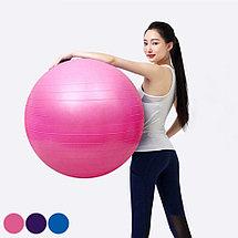 Гимнастический мяч  (Фитбол) 75 гладкий, фото 2