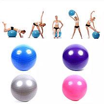 Гимнастический мяч  (Фитбол) 75 гладкий, фото 3