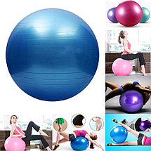 Гимнастический мяч  (Фитбол) 85 гладкий, фото 3