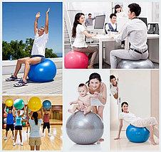 Гимнастический мяч  (Фитбол) 85 гладкий, фото 2
