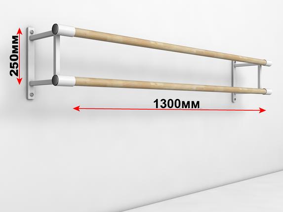 Балетный станок двухрядный настенный 1м, фото 2
