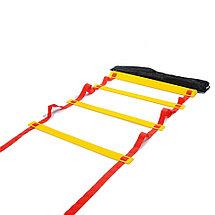 Лестницы для футбольной тренировки 6м, фото 3